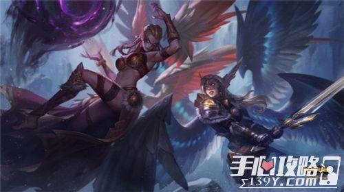 英雄联盟正义天使&堕落天使重做上线光与暗的交锋1