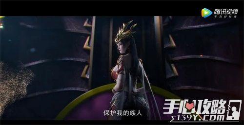 《斗破苍穹手游》X动画特别资料片即将发布 半周年庆惊喜连连7
