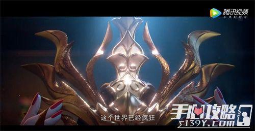 《斗破苍穹手游》X动画特别资料片即将发布 半周年庆惊喜连连9