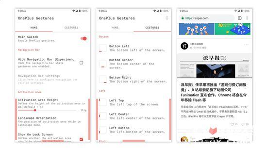 一周app心评推荐 本周你不可错过的应用APP(第11期)4