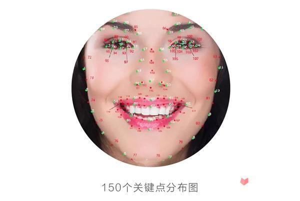 """百度进军社交上线""""丘比特"""":看表情 猜心情3"""