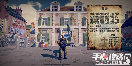 《梦回战场》游戏评测:《僵尸小镇》开发者单枪匹马用热爱撑起二战宏大战役15