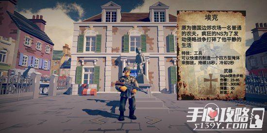 《梦回战场》游戏评测:《僵尸小镇》开发者单枪匹马用热爱撑起二战宏大战役14