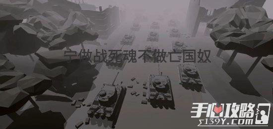 《梦回战场》游戏评测:《僵尸小镇》开发者单枪匹马用热爱撑起二战宏大战役6