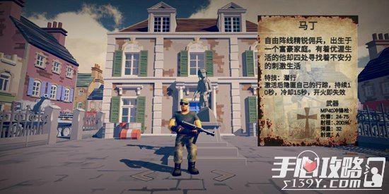 《梦回战场》游戏评测:《僵尸小镇》开发者单枪匹马用热爱撑起二战宏大战役16