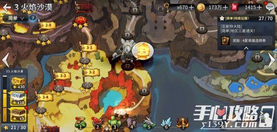 《十二战纪》评测:或许你会爱上这款独特的韩风游戏4