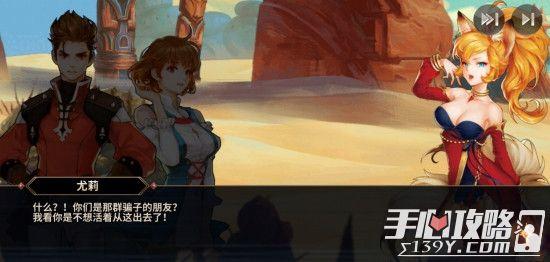 《十二战纪》评测:或许你会爱上这款独特的韩风游戏6