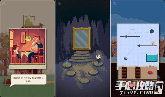 一周app心评推荐 本周你不可错过的游戏APP(第13期)4