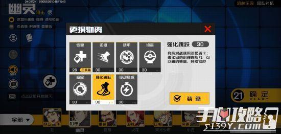《王牌战士》评测:深谙战局变化之道的射击手游6