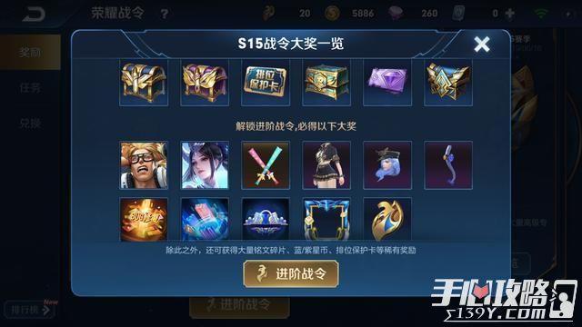 王者荣耀4月16日更新公告3