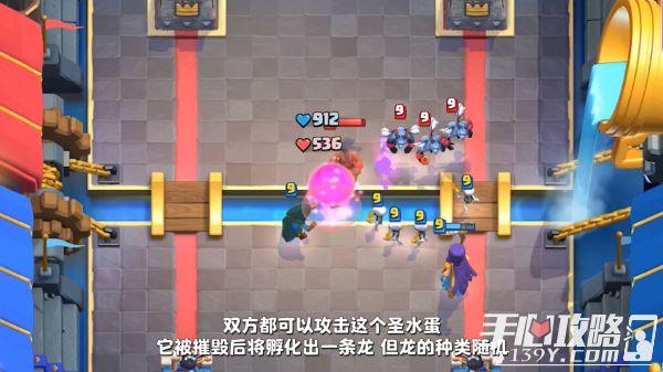 """《部落冲突:皇室战争》推出新版""""皇室征程"""" 国王哭了 玩家血赚9"""