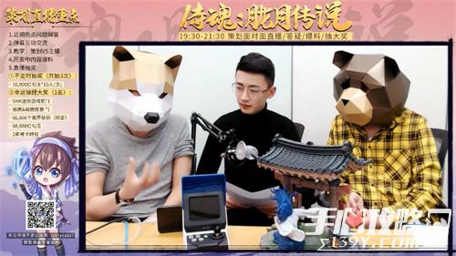 侍魂胧月传说24日大版本爆料:重磅福利尽在全新版本中!6