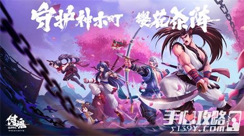 侍魂胧月传说24日大版本爆料:重磅福利尽在全新版本中!1