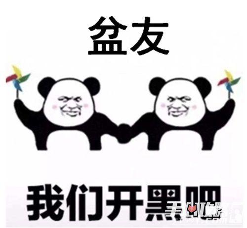 """王者荣耀五五开黑节首曝:""""升级朋友节"""",组队排位不掉星!2"""