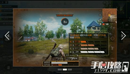 孤岛行动和刺激战场游戏内容区别介绍1