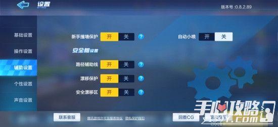《跑跑卡丁车官方竞速版》评测8.7分:竞速手游中的佼佼者7