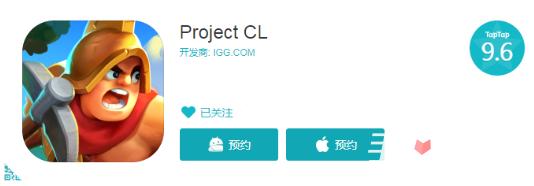 """""""Project:CL"""" 开测啦!5月8日,最受期待沙盒来了!2"""
