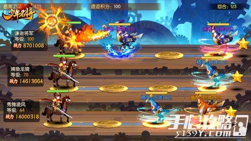 《少年名将》机关兽破晓出世 全新神兽玩法闪耀登场4