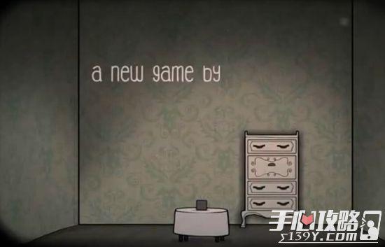经典烧脑解谜《锈湖》系列新作公布!2D向3D进化7