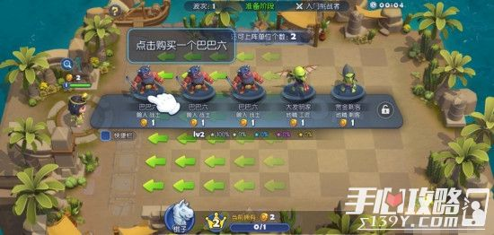 """《梦塔防》手游评测:更轻快便捷的""""自走棋启动器""""3"""
