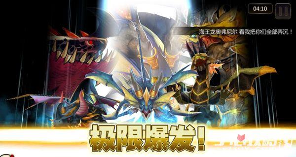 """日系RPG《神域召唤》大版本""""七传奇物语""""全平台开放10"""
