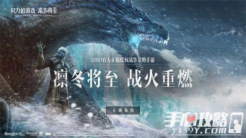 《权力的游戏 凛冬将至》手游高度呈现原剧人物 或将承接最终季1