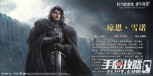 《权力的游戏 凛冬将至》手游高度呈现原剧人物 或将承接最终季3