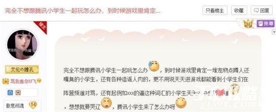 剑网三登录wegame平台12小时预约数破350005