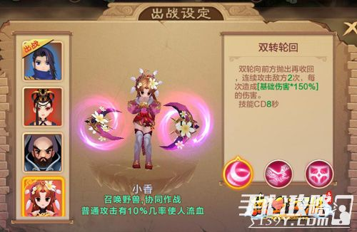 《热血江湖手游》神秘第四人 决战荒漠新职业上线1