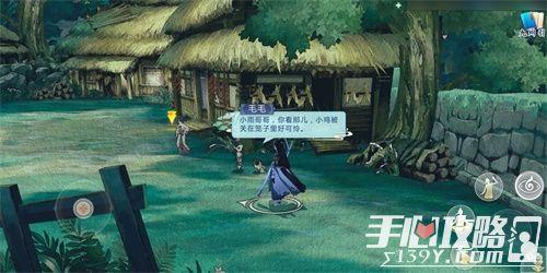 """《剑网3:指尖江湖》稻香""""茅屋"""",奇珍潜藏11"""