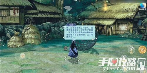 """《剑网3:指尖江湖》稻香""""茅屋"""",奇珍潜藏10"""