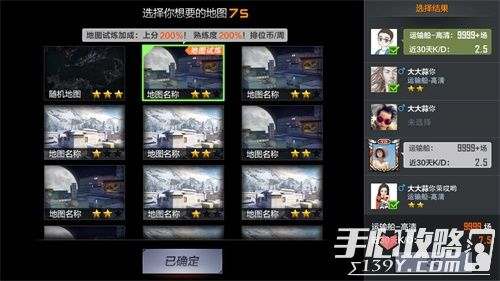 "CF手游""巅峰对决""新版今日发布 经典竞技全面升级!10"