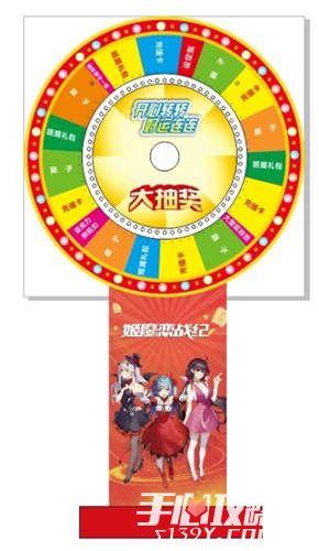 《姬魔恋战纪》CP24爆料第二弹 清凉一扇2