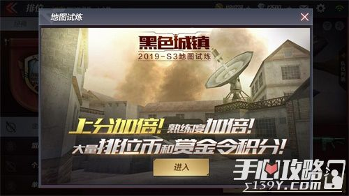 "CF手游""巅峰对决""新版今日发布 经典竞技全面升级!11"