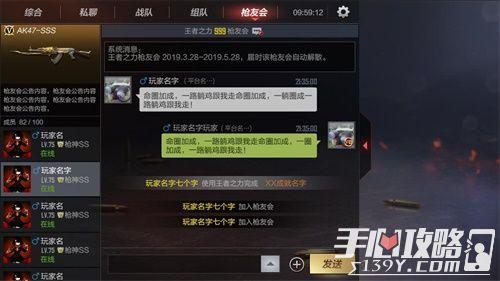 "CF手游""巅峰对决""新版今日发布 经典竞技全面升级!4"