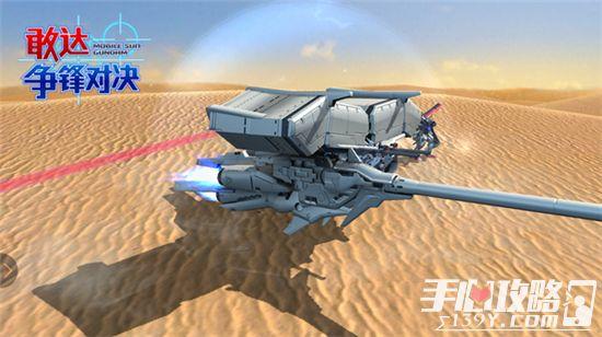 《敢达争锋对决》绝密!幻之击坠王 5月限定敢达试作3号机登场2