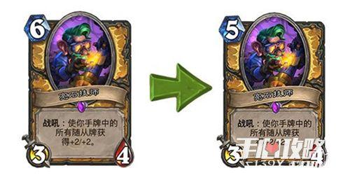 炉石传说18张卡加强 免费得金色橙卡8