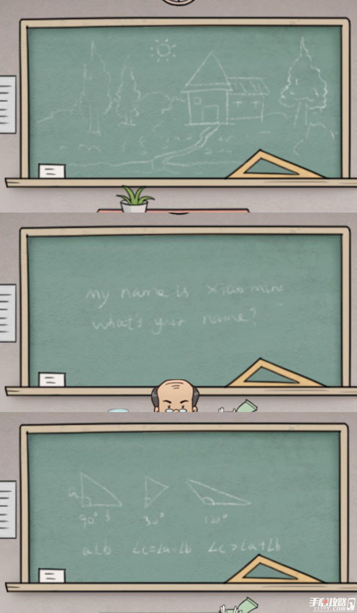 《我的逃课大作战》手游测评 逃课生益智又煽情的回头之路4