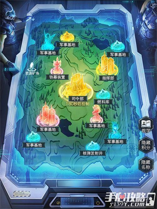 《红警OL》大帝李毅6月6日亲临泰伯利亚邀请赛2
