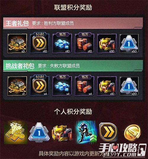 《红警OL》大帝李毅6月6日亲临泰伯利亚邀请赛3