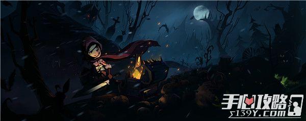 《月圆之夜》六一狂欢送节日称号3