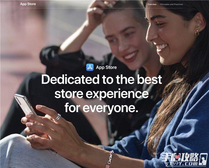 苹果上线新网站,强调App Store欢迎竞争1