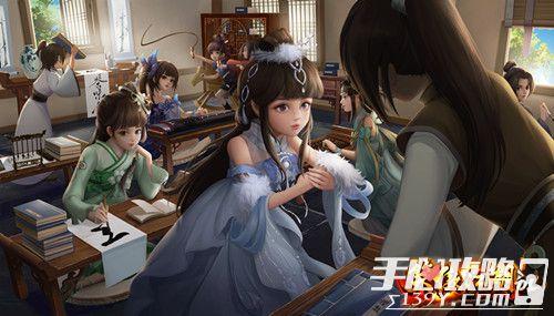 《笑傲江湖OL》今日新版本上线 江湖儿女喜添丁2