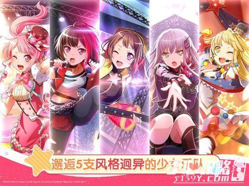 《梦想协奏曲!少女乐团派对!》6月5日全平台公测开启2