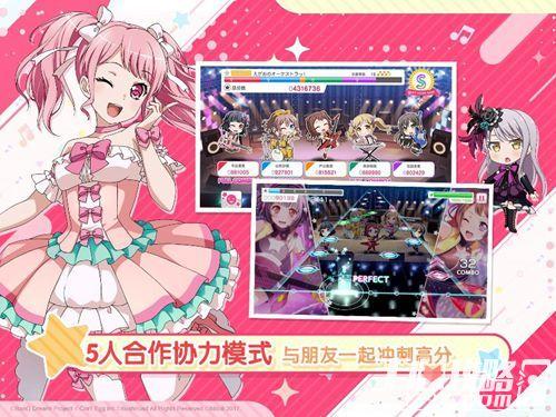 《梦想协奏曲!少女乐团派对!》6月5日全平台公测开启4