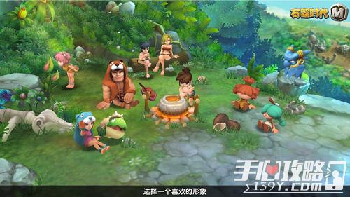 《石器时代》手游版7月10日苹果首发1