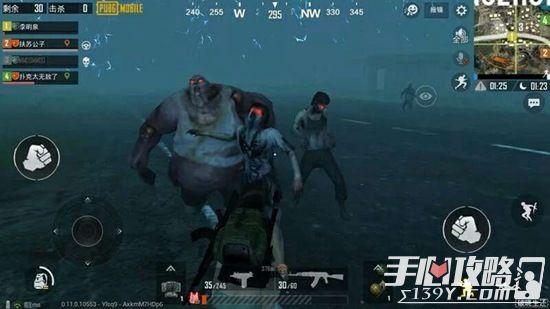 《和平精英》僵尸模式上线体验服 雪地防空洞玩法推出2