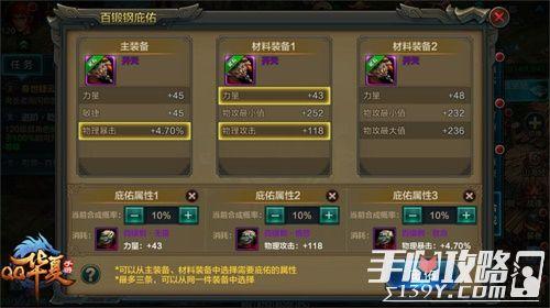 《QQ华夏手游》仲夏狂欢 暑期资料片玩法首曝2