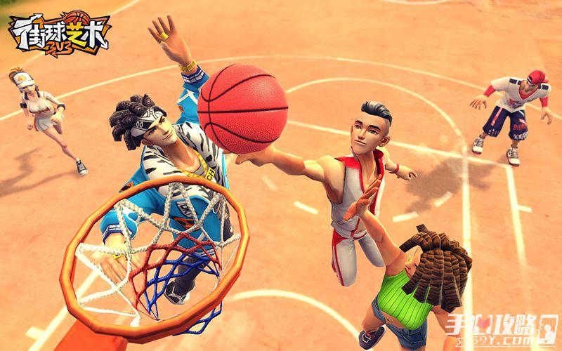《街球艺术》评测 回归竞技本质让篮球纯粹3