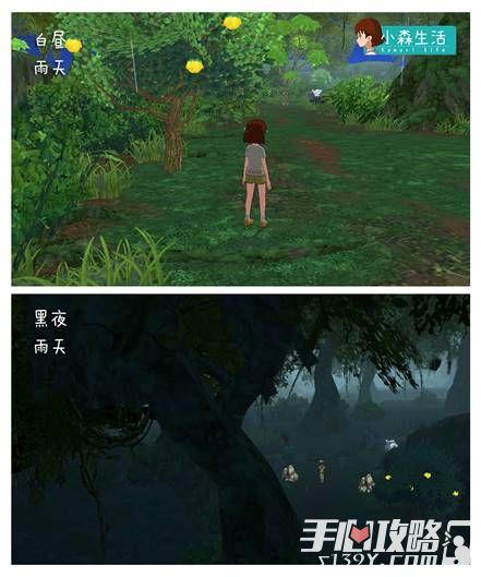 《小森生活》昼夜系统首曝 洒满月光的神秘森林1